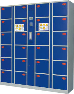 Intelligent Card Electronic Locker (DKC-C-24) pictures & photos