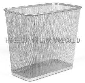 Mesh Bins/ Trash Can (YH3220262S)