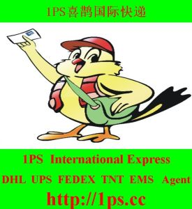 DHL to England is Fast Door to Door Services