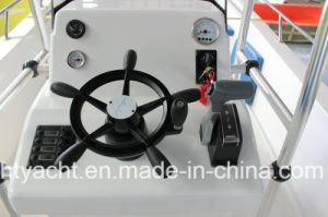 6.88m Fiberglass Fishing Boat Hangtong Factory-Direct pictures & photos