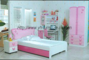 Children Bedroom Set (YH-10605)