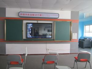 10 Point Touch LED Control Panel and Dual System for Digital Classroom pictures & photos