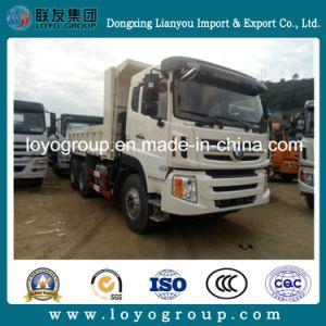 Sinotruk 375HP 10-Wheel 6X4 18m3 Dumper Truck pictures & photos