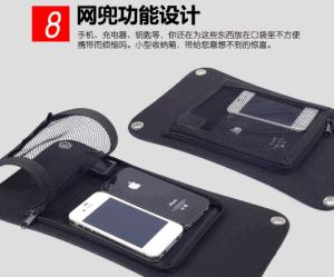 6.6W Sunpower Foldable Flexible Soft Elastic Portable Solar Mobile Phone Power Panel Cloth Charger pictures & photos