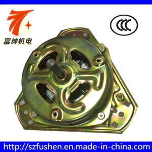 150W Automatic Universal Washing Motor Electrical Motor