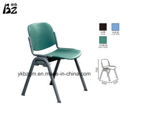 Simple Red Round Chair for Restaurant (BZ-0186) pictures & photos