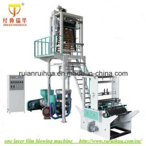 2016 Newest Film Blowing Machine Plastic Film Machine pictures & photos