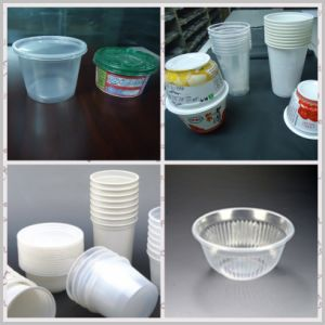 Hy-660 Automatic Plastic Cup Thermoforming Machine pictures & photos