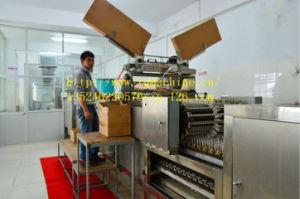 New Style Star Lollipop Machine (GDB150-S) pictures & photos