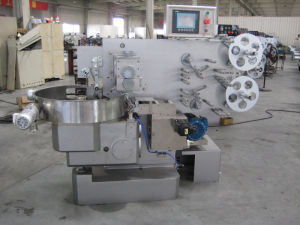 Double Twist Candy/Toffee Wrapping/Packing Machine (FND-S800) pictures & photos