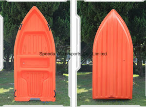 Small Chinese Fishing Boat Hard Motor Plastic PE Boat pictures & photos