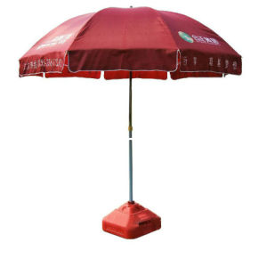 Waterproof Advertising Garden Sun Umbrella pictures & photos