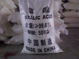 White Powder 99.6% Oxalic Acid for Industry Grade pictures & photos