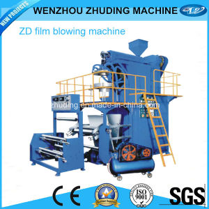 Two Colors Two Layers Co-Extrusion HDPE and Ld PE Film Blowing Machine pictures & photos