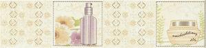 Non Slip Acide Resistant Ceramic Wall Tile (1LP26411) pictures & photos