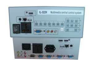AV Central Controller with HDMI Input and Output for Multimedia Classroom