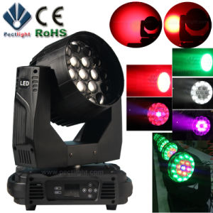 90W Spot LED Moving Head Stage Light DJ Equipment pictures & photos