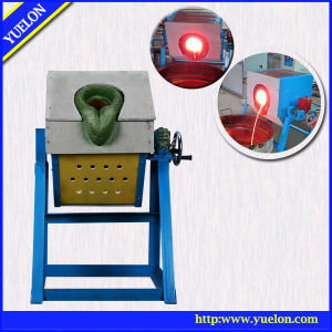 CE Certification Metal Induction Melting Furnace pictures & photos