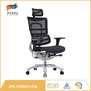 Ergonomic Mesh Office Chair with Swivel Chair Base pictures & photos