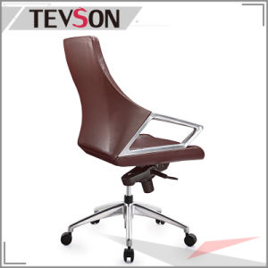 Luxury Adjustable Executive PVC Leather Chair pictures & photos