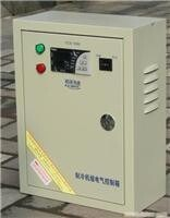 Electrical Control Box for Condensing Unit of Cold Room pictures & photos