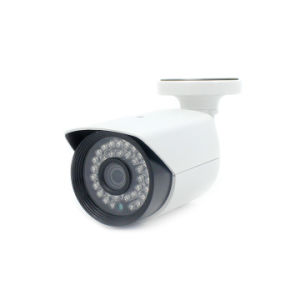 720p 1MP 4CH CCTV 4CH Ahd DVR Kit pictures & photos