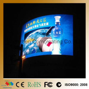 Outdoor Advertising HD P5 SMD RGB Color LED Video Screen
