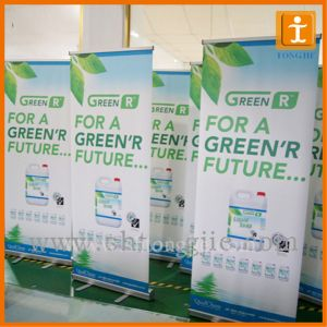 Advertising Premium Roll up Banner Stand (TJ-S0-07) pictures & photos