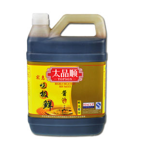 Highly Delicious Dark Soya Sauce of 1.6L pictures & photos