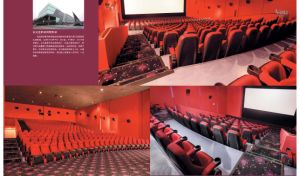 High Grade Movable Blue Fabric Cinema Chair pictures & photos