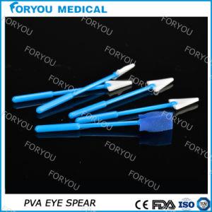 Lasik Eye Surgery PVA Eye Spears pictures & photos