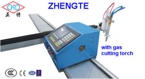Znc-1500d CNC Flame Cutter with Ce Certificate New Condition pictures & photos