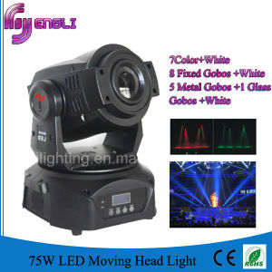 75W LED Beam Stage Moving Head Lighting (HL-012ST)