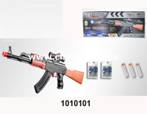 New Airsoft Gun with Water Bullet (1010101) pictures & photos