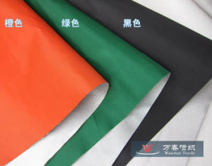 Polyester Sliver Coated Fabric for Carhood Outdoor Umbrella pictures & photos