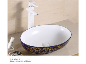 7146bd Ceramic Blue Color Wash Basin with Golden Flower Decal pictures & photos