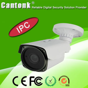 4MP IR Security Network CCTV Outdoor HD IP Camera (KIP-BV90) pictures & photos