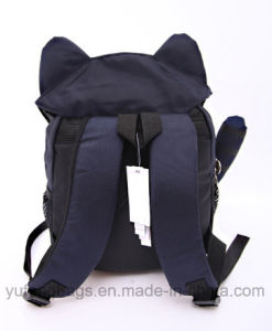 Cute Coon Backpack Bag, School Bag, Student Backpack, Kid′s Backpack Yf-Sba1603 pictures & photos