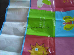Wholesale Carrying Leisure PP Woven Beach Mat for Children pictures & photos