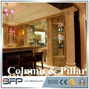 Imperial Beige Marble Pillar/Column for Five-Star Hotel Project pictures & photos