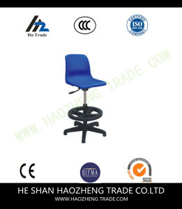 Hzpc058 Ovation Classroom Operator Plastic Chair pictures & photos
