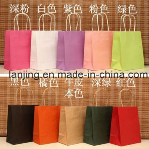 Solid Color Kraft Paper Party Bag Handle, Christmas Gift Bag pictures & photos