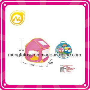 75 Cm PVC Bag Children Game Room Indoor Tent