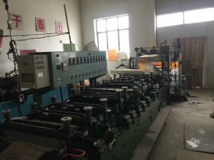 Used Three Side Sealing Pouch Making Machine From Japan FUJI