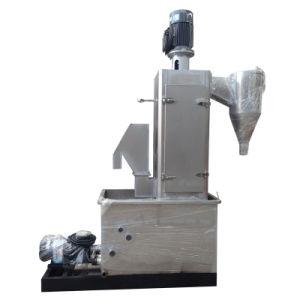 PP PE Pet Vertical Plastic Pellet Dewatering Machine