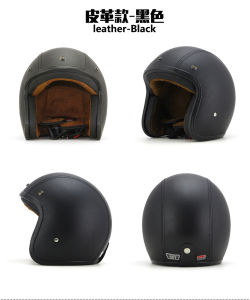 Open Face Helmet with DOT Certificate for Wholesale pictures & photos