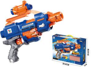 Boy Toy Plastic B/O Soft Bullet Gun (H9805001) pictures & photos