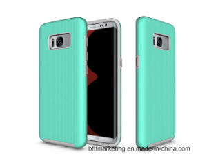Cell Phone Mobile Case for Samsung S8 pictures & photos