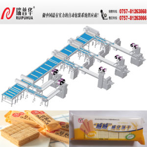 Wafer/ Single Wafer/ Family Wafer Automatic Feeding Package Machine pictures & photos
