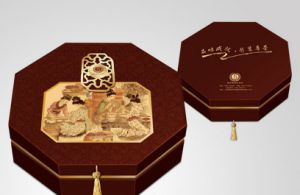 Two Piece Set up Rigid Paper Gift Box Wholesale pictures & photos